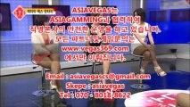 아시아베가스 바카라지상렬노모쇼1회