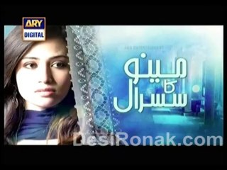 Meenu Ka Susral - September 9, 2013 - Part 2