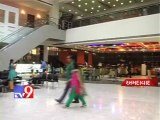 Tv9 Gujarat - Government brings out new guidelines for star luxury hotels