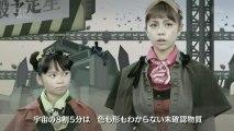 [MTK] DARK MATTER (鈴木あきえ&延命杏咲実)