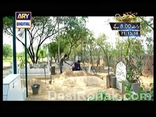 Qarz - Episode 11 - September 10, 2013 - Part 4