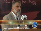 Wind Of Change (Dr. Saeed Akhtar) EP03