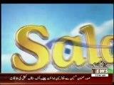 Salam Pakistan 11 September 2013
