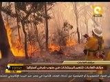 حرائق الغابات تلتهم الممتلكات في جنوب شرقي أستراليا
