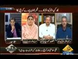 Bay Laag - 11th September 2013 - Capital TV Pakistan