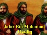 Refuting claims of Quran & hadeeth abrogation of Muta marriage (temporary marriage)