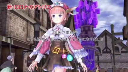 New Atelier Rorona vs. old Atelier Rorona de Atelier Rorona Plus : The Alchemist of Arland