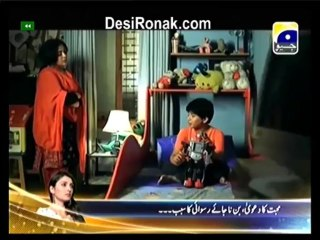 Mann Kay Moti - Episode 14 - September 12, 2013 - Part 1