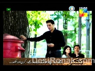 Khoya Khoya Chand - Episode 5 - September 12, 2013 - Part 3