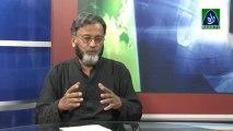 Raah Numa | Tariq Rehman (raah.tv)