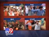 Tv9 Gujarat - Modi reaches Delhi for BJP Parliamentary Board meet, supporters celebrate