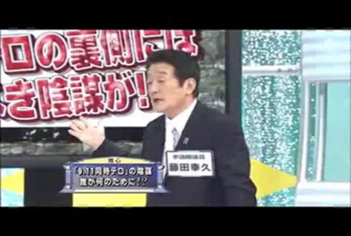 日本のマスコミにはCIAの手先のハザールユダヤ人が入り込んでます。