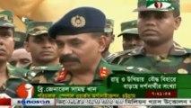 Channel i News 14 Sep 2013(BD 7:00 AM)