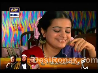 Quddusi Sahab Ki Bewah - Episode 112 - September 15, 2013 - Part 3