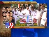 Seemandhra union ministers strategy over resignations - Tv9 report