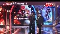 Big Boss 7 Ka Aagaaz!! - Big Boss (Season 7) - 16th Sep 2013