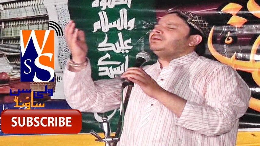 03 Kalaam Mian Muhammad Bakhsh BY Shahbaz Qamar Fareedi