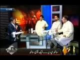 Bay Laag - 16th September 2013 - Capital TV Pakistan