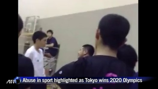 Bullying in Japan - video dailymotion