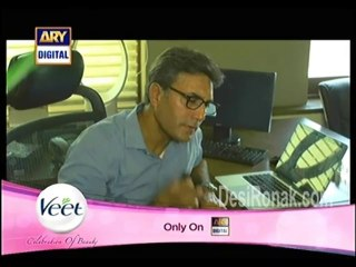 Darmiyan - Episode 6 - September 18, 2013- Part 3