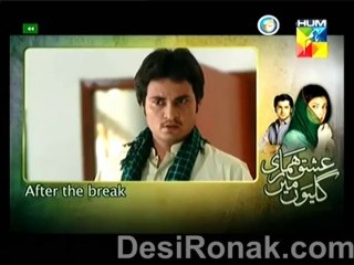 Ishq Hamari Galiyon Mein - Episode 24 - September 19, 2013 - Part 1