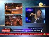 متى ينتهي العنف في شوارع العاصمة ؟ - د. عماد جاد
