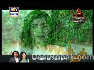 Yeh Shaadi Nahi Ho Sakti - Episode 21 - September 21, 2013 - Part 2