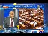 Aapas Ki baat with Najam Sethi - 21st September 2013 ( 21-09-2013 ) Full On GeoNews
