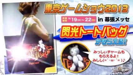 TGS Trailer de The Legend of Heroes Sen no Kiseki