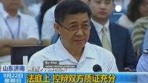 Bo Xilai échappe à la peine de mort