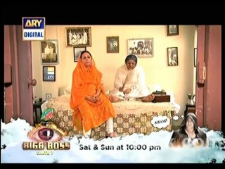Quddusi Sahab Ki Bewah - Episode 113 - September 22, 2013 - Part 2