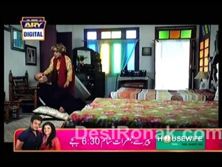 Quddusi Sahab Ki Bewah - Episode 113 - September 22, 2013 - Part 4