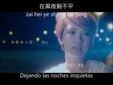 想幸福的人 (Xiang Xing Fu De Ren) - Rainie Yang sub español