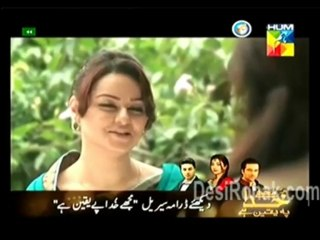 Ishq Hamari Galiyon Mein - Episode 25 - September 23, 2013 - Part 1