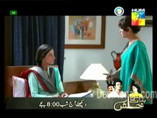 Ishq Hamari Galiyon Mein - Episode 25 - September 23, 2013 - Part 2