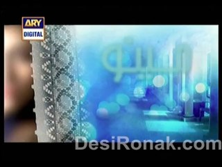 Meenu Ka Susral - Episode 105 - September 24, 2013 - Part 2