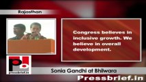 Sonia Gandhi in Bhilwara: UPA Govt committed for the welfare of tribals and adivasis