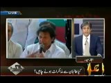 Bay Laag - 25th September 2013 ( 25-09-2013 ) Full Talk Show on Capital Tv Pakistan