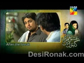 Ishq Hamari Galiyon Mein - Episode 28 - September 26, 2013 - Part 1