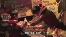 中国の食品問題のひとつ「下水油」とは? - YouTube