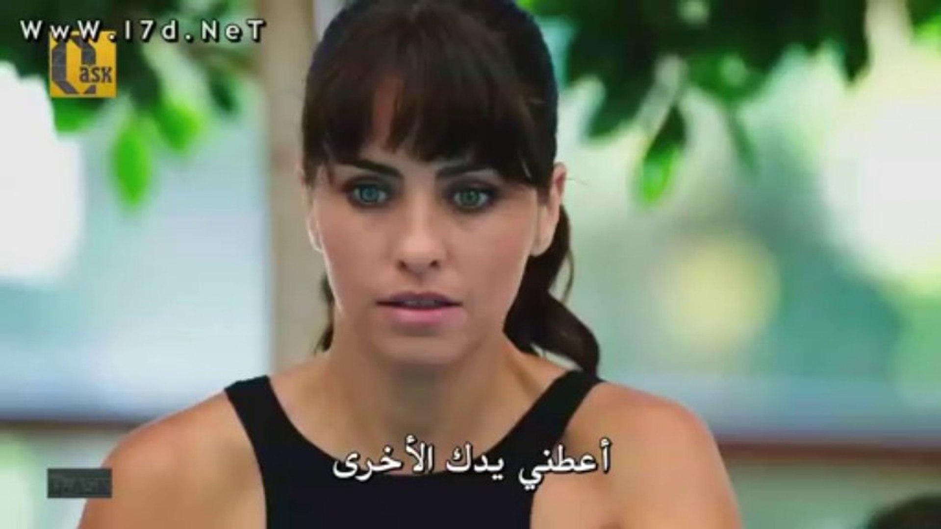 مسلسل العشق الحلقة 1 القسم الاول مترجمة - شاهد دراما