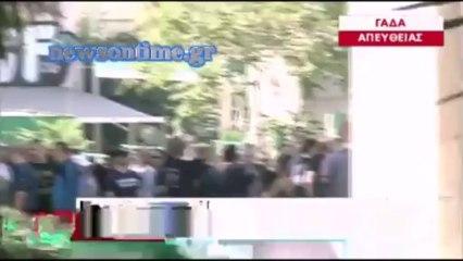 newsontime gr - ΠΛΑΝΑ ΓΑΔΑ