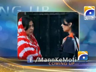 Mann Kay Moti - Episode 16 - September 26, 2013