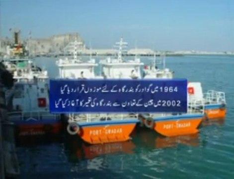 Gwadar - The Pearl