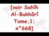 les regles du adhan a la priere par boujhari et mouslim