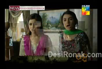 Rishtay Kuch Adhoray Se - Episode 7 - September 29, 2013 - Part 1