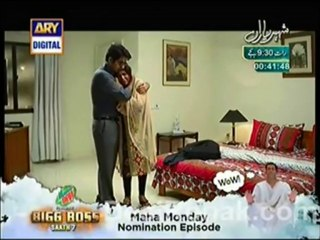 Mere Humrahi - Episode 8 - September 30, 2013 - Part 4
