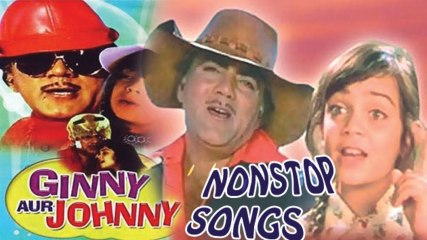 Ginny aur Johnny | Non Stop Songs | Mehmood, Helen, Amjad Khan