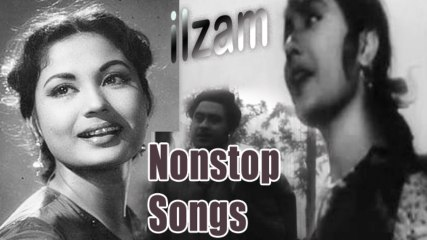 Ilzam | Non Stop Songs | Kishore Kumar, Meena Kumari