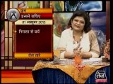 कुंभ राशि-1 अक्टूबर 2013